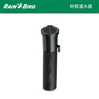 美国雨鸟树根灌水器—雨鸟RWS系列