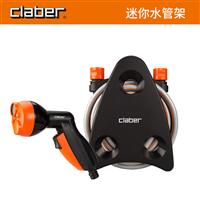 意大利嘉霸claber迷你水管车套装(9031)