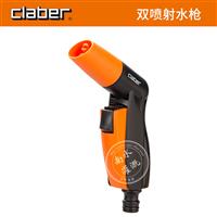 意大利嘉霸claber洗车水枪(9081)