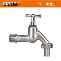意大利嘉霸claber全铜水龙头(7733)