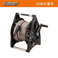 意大利嘉霸claber20米水管车套装(8945)