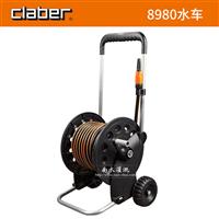 意大利嘉霸claber50米水车套装(8980)