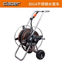 意大利嘉霸claber50米不锈钢水管车(8914)