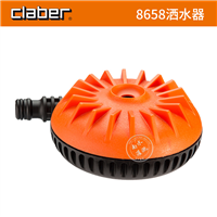 意大利嘉霸claber洒水器(8658)