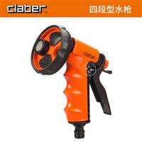 意大利嘉霸claber四段型多功能水枪(9391)