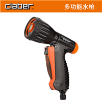 意大利嘉霸claber多功能水枪