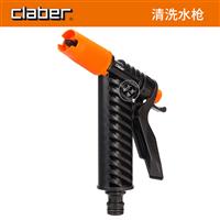 意大利嘉霸claber清洗水枪(8757)