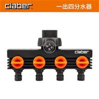 意大利嘉霸claber一出四分水器(8599)