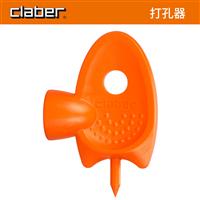 意大利嘉霸claber打孔器(91185)