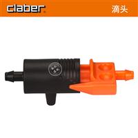 意大利嘉霸claber串联滴头(91217)