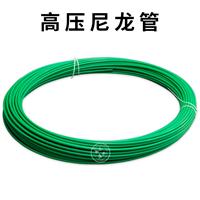 高压尼龙管9.52mm高压喷雾降温加湿专用管
