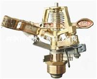 可调角合金摇臂喷头(NS-2025)