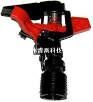 可控角塑料摇臂喷头(NS-2027)