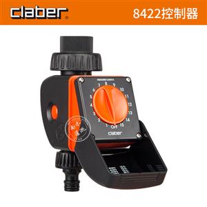 意大利嘉霸claber定时器控制器(8422)