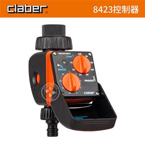 意大利嘉霸claber控制器(8423)