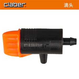 意大利嘉霸claber并联滴头(99209)