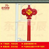 LED中国结/龙形支架