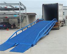移动式液压登车桥-卸货平台