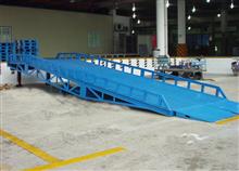 6-12吨移动登车桥厂家直销