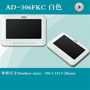 AD-306FKC 白色