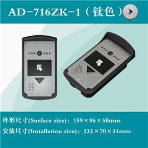 AD-716ZK-1