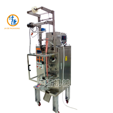 JD-BY50ZR Special Stick Liquid Packing Machine
