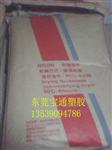 2210G7 35纤PA6 台湾南亚工程