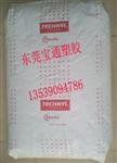 C216V30 加纤PA6 上海罗地亚