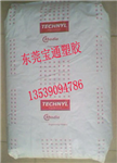 C218V30 上海罗地亚 30%纤PA6
