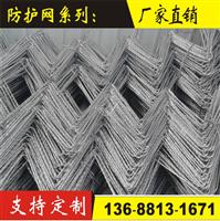 热镀锌钢丝菱形蜘蛛防护网