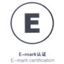 E-mark认证
