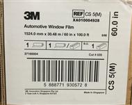 3M 黑马隔热膜 CS5 60in*100ft XA010004928
