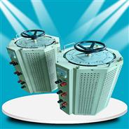 三相接触式调压器TSGC2