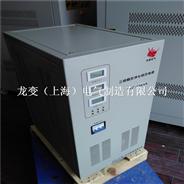 JSW-15KVA三相精密净化交流稳压电源