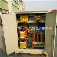 SBW-WB-150KVA三相大功率补偿式电力稳变一体电源