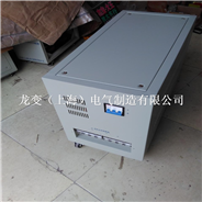 SVC/TNS-30KVA三相交流稳压器