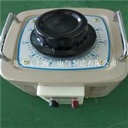 TDGC2-3KVA单相接触式调压器 升压试验调压器