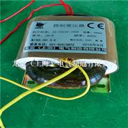 JR/R系列100VA控制变压器R型变压器