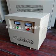 DG系列单相控制变压器自耦变压器15KVA隔离变压器