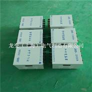 JMB-2KVA行灯变压器2000VA控制变压器2千瓦照明变压器