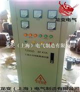 TZSGZ-50KVA电动调压器