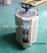 TSGC2J-10KVA干式调压器