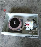 供应各种型号规格环形变压器,特殊可订做