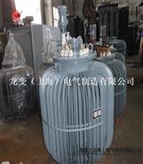TSJA-80KVA油浸式感应调压器