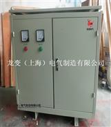 SG- 50KVA防水隔离变压器,防爆变压器,控制变压器,可订做各种特殊变压器