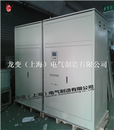 SBW-F-1000KVA分流交流稳压器可订做