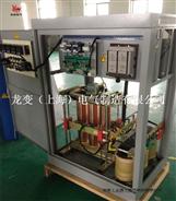 SBW-300KVA补偿式电力稳压器