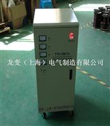 TNS-20KVA三相高精度交流稳压器