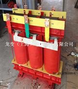 厂家供应大电流大功率隔离变压器