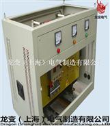 LBSG-50KVA防水变压器,防水机箱可订做